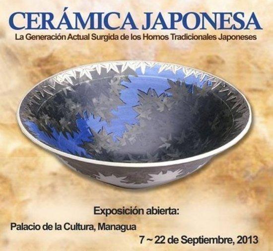 Cer Mica Japonesa Exhibici N Calendario De